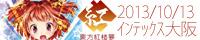 東方紅楼夢 WEBサイト